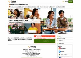 fancrew.jp