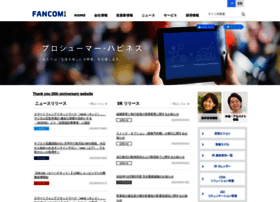 fancs.com