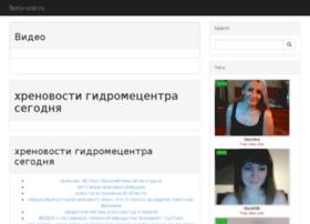 fancy-ural.ru