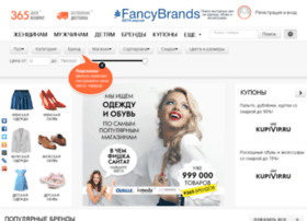 fancybrands.ru