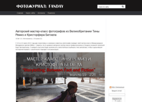 fanday.ru