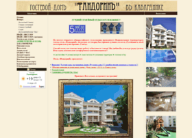 fandorinhotel.ru