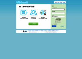 fanfou.com