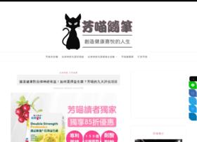 fangcat.com