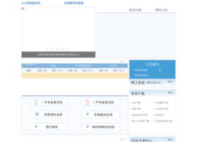 fangdi.com.cn