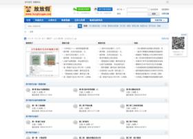 fangfangjia.com