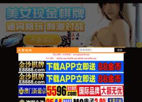 fangshuixiang.com