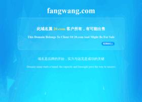 fangwang.com
