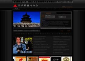 fangweima.com