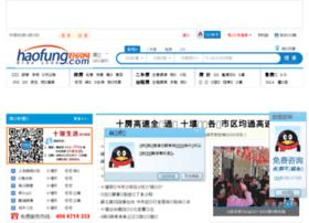 fangxian.syhfw.com