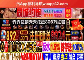 fangzhoust.net