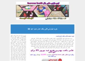 fani-baft.fatablog.com