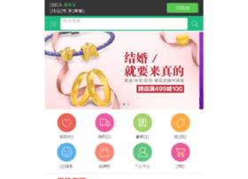 fanligu.com