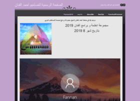 fannan.weebly.com