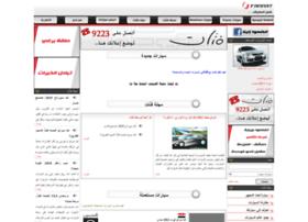 fannat.com