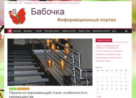 fano-vote.ru