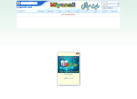 fanosd.miyanali.com