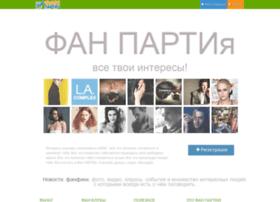 fanparty.ru