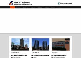 fanqian.com