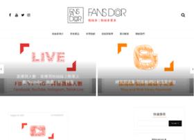 fans-door.com