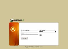fans.cybermail.jp
