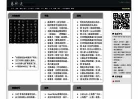 fansart.com