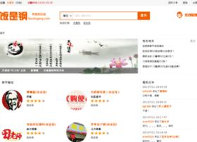 fanshigang.com