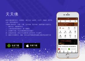 fanshuwo.com