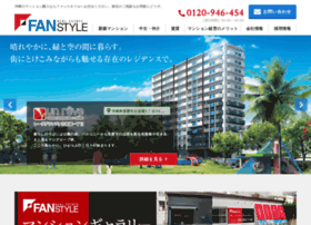 fanstyle.co.jp