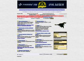 fantasy-online.ru