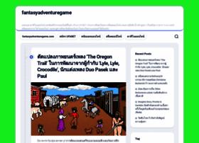 fantasyadventuregame.com