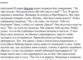 fantosh-opt.ru