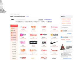 fanxian.egou.com