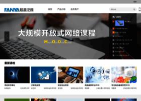 fanya.chaoxing.com