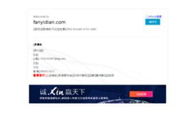 fanyidian.com
