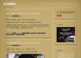 fanzhaizu.com
