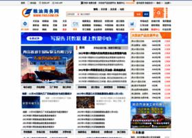 fao.com.cn