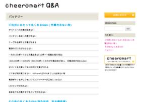 faq.cheero.jp