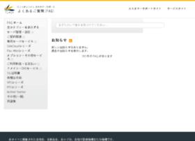 faq.clara.jp