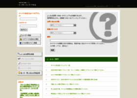 faq.interlink.or.jp