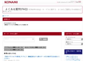 faq.konami.jp