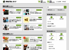 faq.pixta.jp
