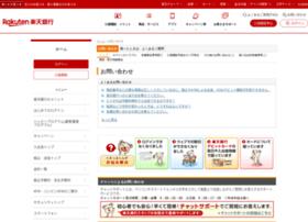 faq.rakuten-bank.co.jp