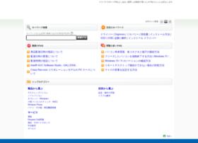 faq3.dospara.co.jp