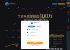 faqeinterneti.net