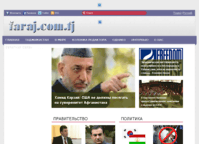 faraj.com.tj