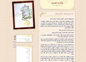 faraji.mahdiblog.com