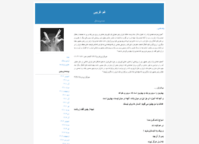 faramushy.blogfa.com