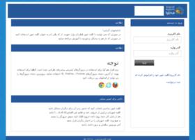 faranac.com
