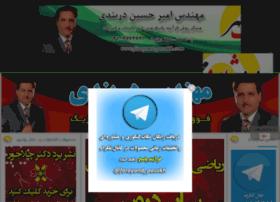 farayand-pasokh.com